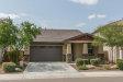 Photo of 9853 W Via Del Sol --, Peoria, AZ 85383 (MLS # 5760424)
