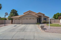 Photo of 14252 N 75th Drive, Peoria, AZ 85381 (MLS # 5761405)