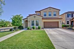 Photo of 14821 W Pershing Street, Surprise, AZ 85379 (MLS # 5761690)
