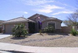 Photo of 1053 E Devon Drive, Gilbert, AZ 85296 (MLS # 5761719)