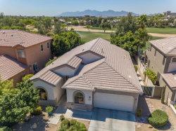 Photo of 13619 W Holly Street, Goodyear, AZ 85395 (MLS # 5761825)