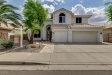 Photo of 321 N Kenneth Place, Chandler, AZ 85226 (MLS # 5762211)