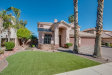 Photo of 19215 N 59th Drive, Glendale, AZ 85308 (MLS # 5762741)