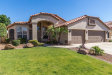 Photo of 9657 W Potter Drive, Peoria, AZ 85382 (MLS # 5762934)