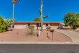 Photo of 14407 N San Carlos Drive, Fountain Hills, AZ 85268 (MLS # 5763807)