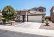 Photo of 11587 W Cinnabar Avenue, Youngtown, AZ 85363 (MLS # 5763973)