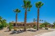 Photo of 16716 W Oracle Rim Drive, Surprise, AZ 85387 (MLS # 5764213)