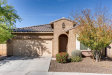 Photo of 112 E Bernie Lane, Gilbert, AZ 85295 (MLS # 5764662)