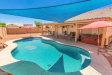 Photo of 1682 E Kielly Lane, Casa Grande, AZ 85122 (MLS # 5764673)