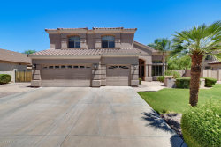 Photo of 6968 W Aurora Drive, Glendale, AZ 85308 (MLS # 5764925)