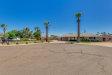 Photo of 1610 N Date Drive, Tempe, AZ 85281 (MLS # 5765045)
