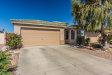 Photo of 2502 N 108th Drive, Avondale, AZ 85392 (MLS # 5765294)