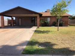 Photo of 8825 W Brown Street, Peoria, AZ 85345 (MLS # 5765591)