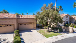 Photo of 9723 W Mcrae Way, Peoria, AZ 85382 (MLS # 5766040)