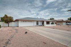 Photo of 340 E Carol Ann Way, Phoenix, AZ 85022 (MLS # 5766352)