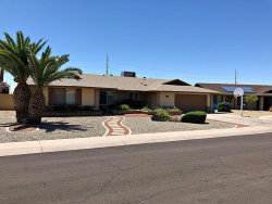 Photo of 915 E Rockwood Drive, Phoenix, AZ 85024 (MLS # 5767353)