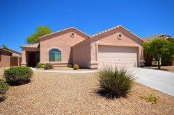Photo of 8057 N 109th Lane, Peoria, AZ 85345 (MLS # 5767649)