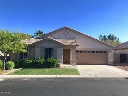 Photo of 5232 E Ingram Street, Mesa, AZ 85205 (MLS # 5767801)