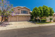 Photo of 5636 W Tonopah Drive, Glendale, AZ 85308 (MLS # 5767928)