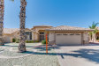 Photo of 14575 W Morning Star Trail, Surprise, AZ 85374 (MLS # 5768068)