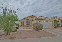 Photo of 7419 W Tina Lane, Glendale, AZ 85310 (MLS # 5768251)