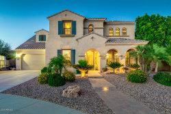 Photo of 275 S 167th Lane, Goodyear, AZ 85338 (MLS # 5768444)