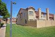 Photo of 709 S Saint Martin Drive, Gilbert, AZ 85233 (MLS # 5768624)