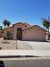 Photo of 1057 W Tremaine Avenue, Gilbert, AZ 85233 (MLS # 5768796)