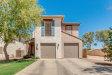 Photo of 10608 E Primrose Lane, Florence, AZ 85132 (MLS # 5768859)