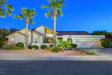 Photo of 1965 E Vinedo Lane, Tempe, AZ 85284 (MLS # 5768873)