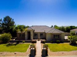 Photo of 285 S Racine Court, Gilbert, AZ 85296 (MLS # 5769098)