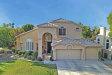 Photo of 5948 W Harrison Street, Chandler, AZ 85226 (MLS # 5769102)