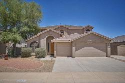 Photo of 43612 W Sparks Court, Maricopa, AZ 85138 (MLS # 5769258)