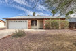 Photo of 2827 W Villa Maria Drive, Phoenix, AZ 85053 (MLS # 5769704)