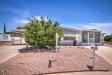 Photo of 239 S 73rd Way, Mesa, AZ 85208 (MLS # 5769731)