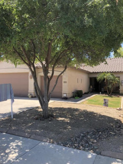 Photo of 12845 W Weldon Avenue, Avondale, AZ 85392 (MLS # 5769821)