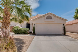 Photo of 2425 N 125th Drive, Avondale, AZ 85392 (MLS # 5769854)