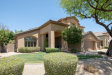 Photo of 6408 E Montreal Place, Scottsdale, AZ 85254 (MLS # 5769890)