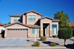 Photo of 8754 W Lane Avenue, Glendale, AZ 85305 (MLS # 5769935)
