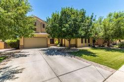 Photo of 4271 S Marble Street, Gilbert, AZ 85297 (MLS # 5769979)