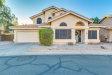 Photo of 25 W Gary Avenue, Gilbert, AZ 85233 (MLS # 5770083)