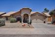 Photo of 11132 E Poinsettia Drive, Scottsdale, AZ 85259 (MLS # 5770115)