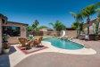 Photo of 3726 W Park View Lane, Glendale, AZ 85310 (MLS # 5770126)