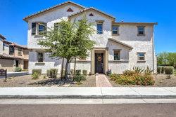 Photo of 4726 E Betty Elyse Lane, Phoenix, AZ 85032 (MLS # 5770269)