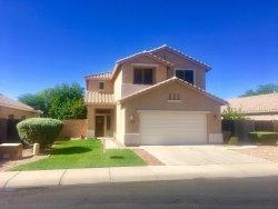 Photo of 4047 W Desert Hollow Drive, Phoenix, AZ 85083 (MLS # 5770360)