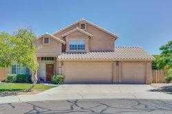 Photo of 10955 N 129th Way, Scottsdale, AZ 85259 (MLS # 5770522)