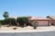 Photo of 17697 N Estrella Vista Drive, Surprise, AZ 85374 (MLS # 5770564)