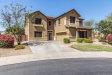 Photo of 7102 W Katharine Way, Peoria, AZ 85383 (MLS # 5770588)