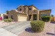 Photo of 16057 W Becker Lane, Surprise, AZ 85379 (MLS # 5770612)