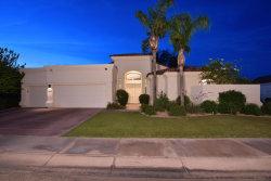 Photo of 7428 E Beryl Avenue, Scottsdale, AZ 85258 (MLS # 5770636)